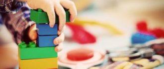 Развивающие задания для подготовки к школе детей