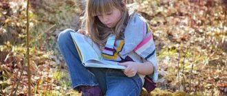 Как развить у ребенка усидчивость в 5-7 лет