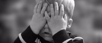 возрастная психология кризиса 1 года у ребенка